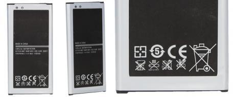 Baterie pro mobilní telefon Samsung Galaxy S5