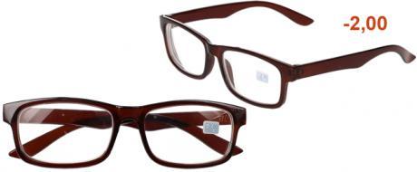 Dioptrické brýle pro krátkozrakost -2,00 hnědé