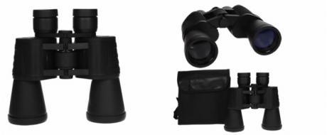 Profesionální dalekohled Bedell 20x50 s brašnou velký