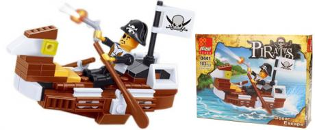 Stavebnice Peizhi Pirates Ocear Escape 0441