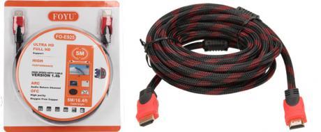 Propojovací kabel HDMI 5m 1080HD