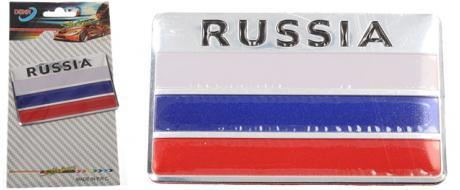 Kovová samolepka RUSSIA 5cm x 8cm