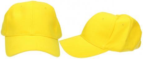 Kšiltovka HeadWear žlutá