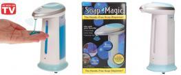 Bezdotykový dávkovač mýdla 350 ml
