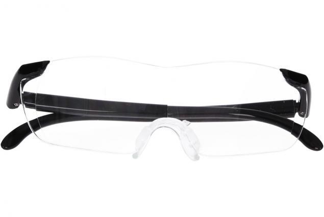 Foto 2 - Zvětšovací brýle BIG VISION
