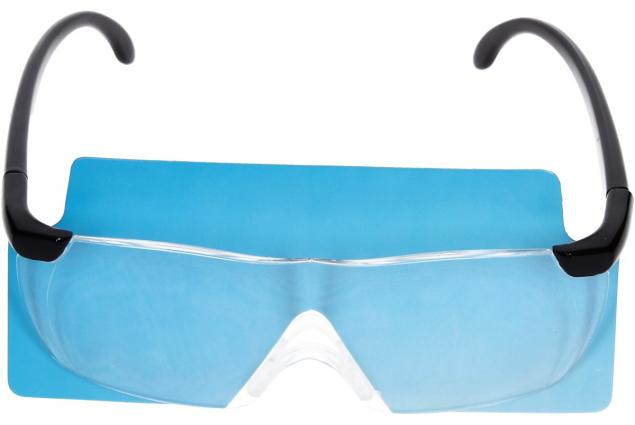 Foto 7 - Zvětšovací brýle BIG VISION