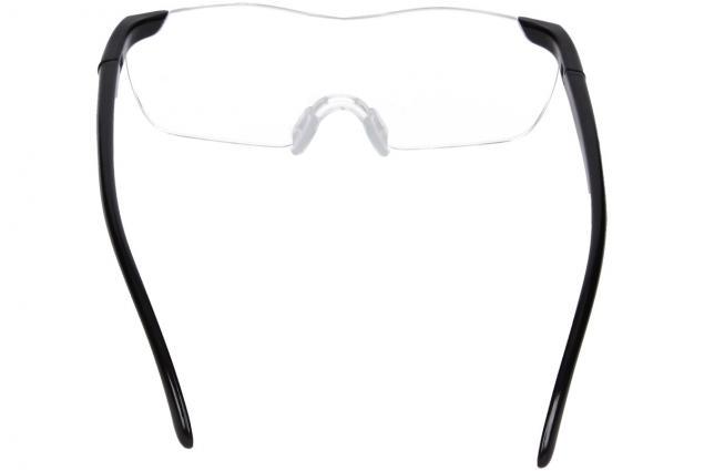 Foto 4 - Zvětšovací brýle BIG VISION
