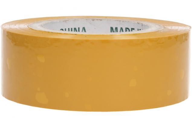 Foto 2 - Lepící páska velká žlutá
