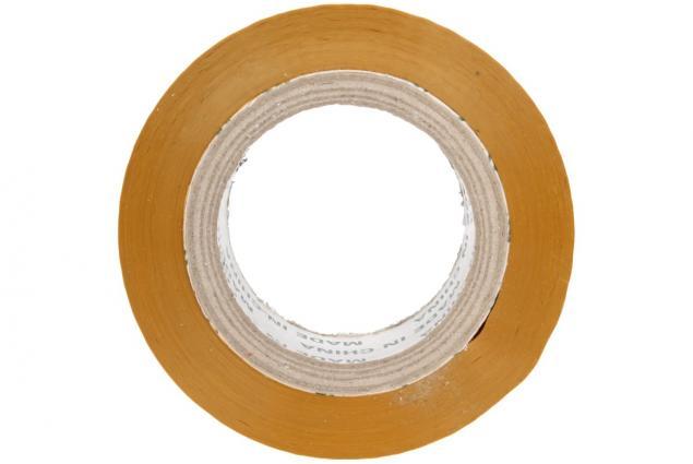 Foto 3 - Lepící páska velká žlutá