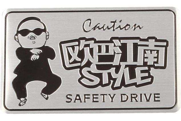 Foto 2 - Kovová samolepka Gangnam Style 8x5cm