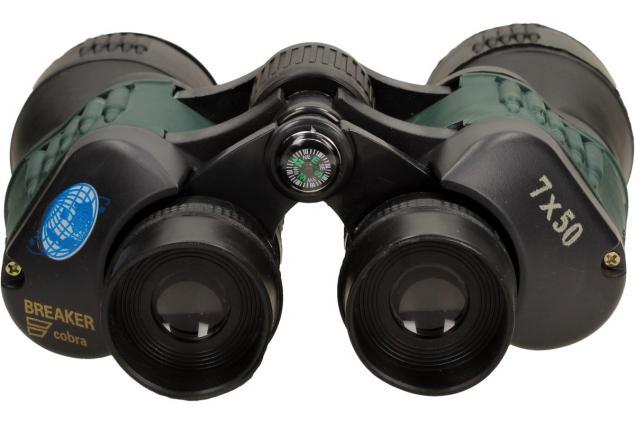 Foto 7 - Velký dalekohled s kompasem a brašnou 7x50 velký