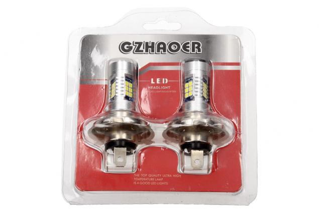 Foto 3 - Gzhaoer žárovka H4 2 kusy