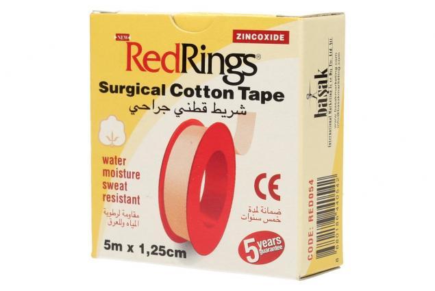 Foto 3 - Chirurgická bavlněná páska 5m x 1,25cm