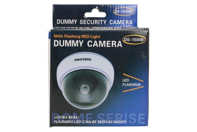 Foto 8 - Imitace stropní bezpečnostní kamery DS-1500B