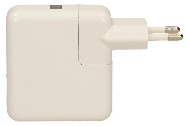 Foto 3 - USB nabíječka se 4 porty 10W