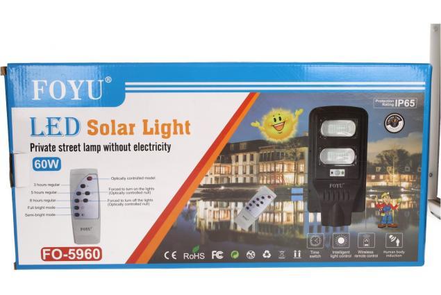 Foto 8 - LED solární venkovní světlo 60W na dálkové ovládání.