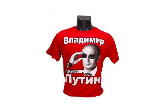 Foto 2 - Tričko s Putinem červené