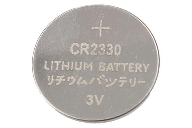 Foto 5 - Knoflíková baterie CR2330 3V 1 kus