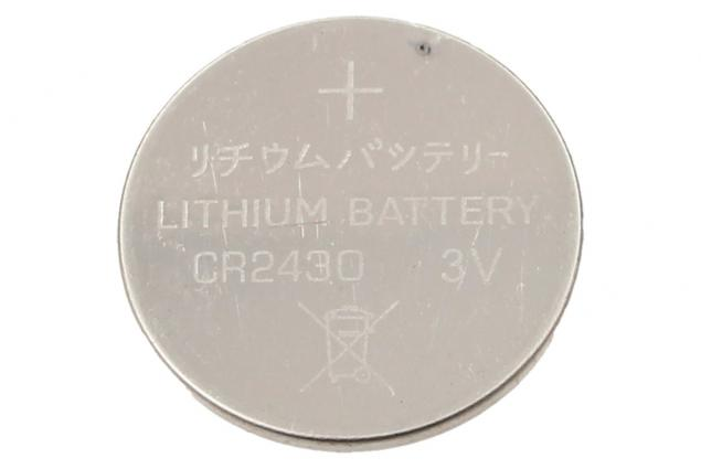 Foto 6 - Knoflíková baterie CR2430 3V 1 kus