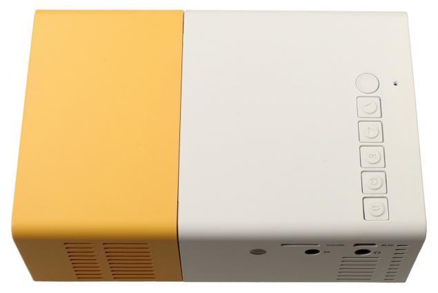Foto 9 - Mini LED projektor žlutý YG300