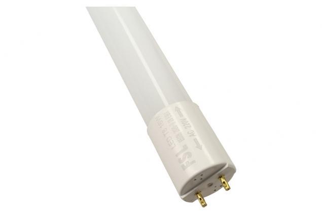 Foto 4 - Přisazené trubicové svítidlo s LED zářivkou 120cm 16W T8 6500K