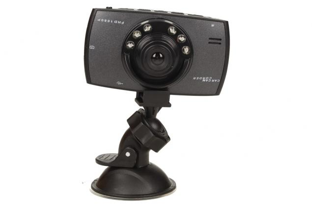 Foto 6 - Kamera do auta HT-1440