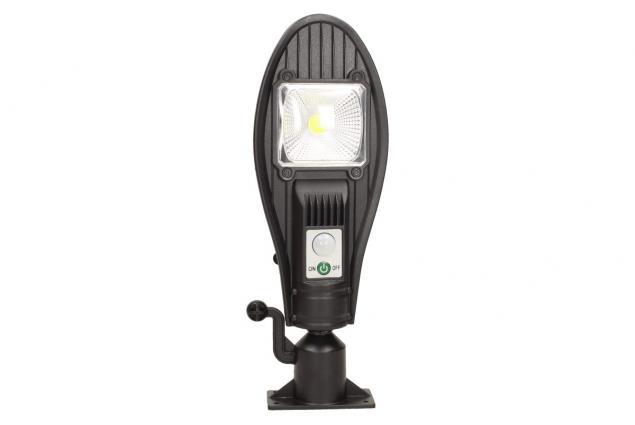 Foto 3 - LED solární venkovní světlo 100W JX-258