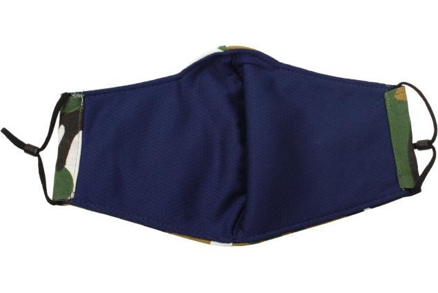 Foto 3 - Rouška maskáčová zelená