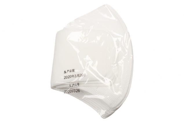 Foto 5 - Respirační rouška 10 ks bílá