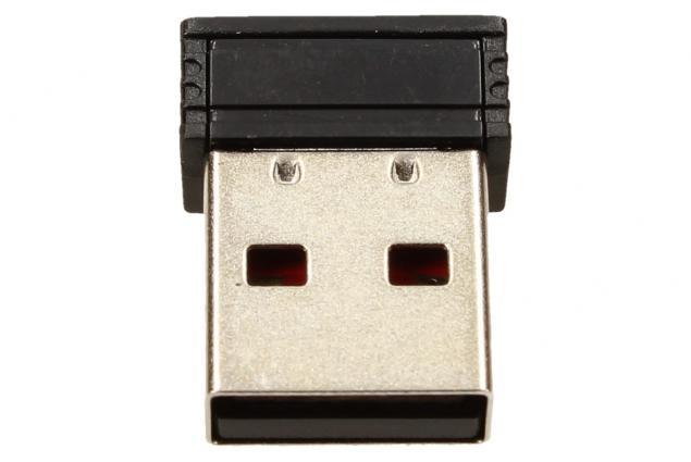 Foto 12 - Bezdrátová myš 2,4 Ghz 6 tlačítek