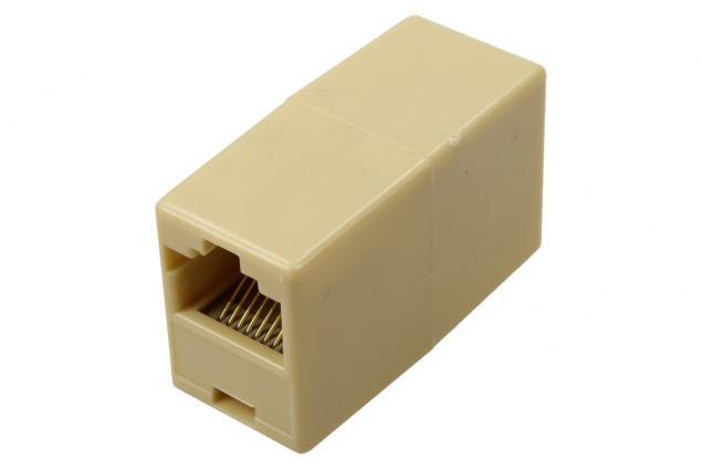 Foto 2 - Spojka síťových kabelů RJ45