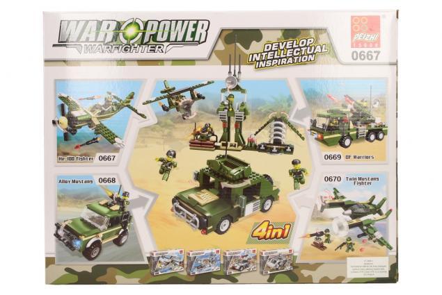 Foto 4 - Stavebnice Peizhi War Power 0667