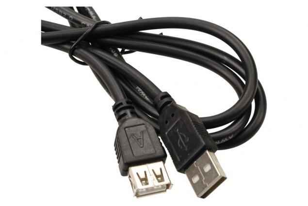 Foto 3 - USB prodlužovací kabel YX-1477