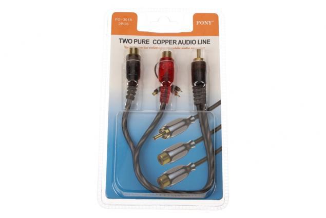 Foto 3 - Signálový kabel do auta FO-301A