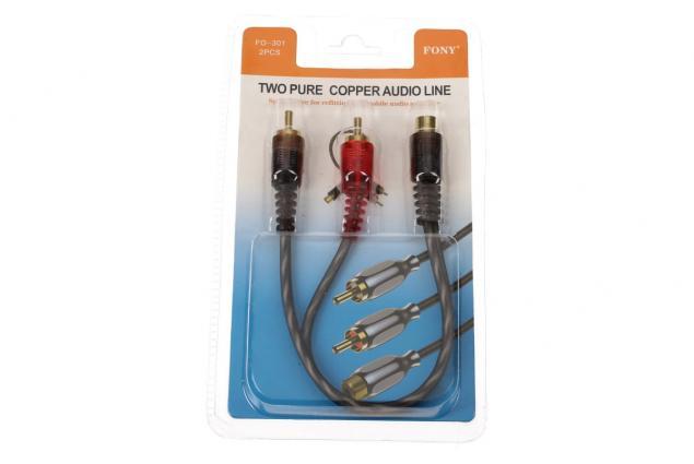 Foto 3 - Signálový kabel do auta FO-301
