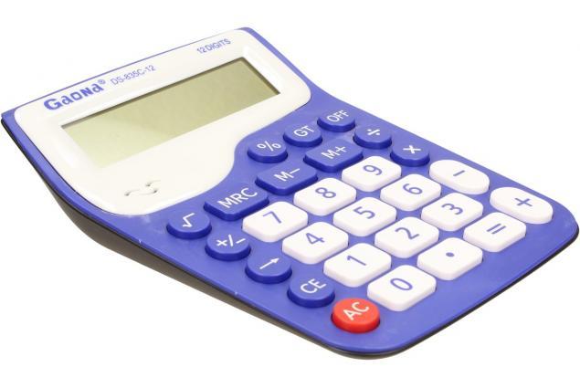 Foto 2 - Digitální kalkulačka DS-835C-12 velká
