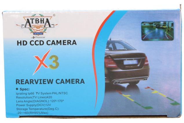 Foto 6 - Zadní parkovací kamera do auta HD CCD