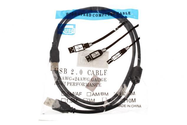 Foto 4 - USB kabel 28AWG+24AWG (samec-samec)