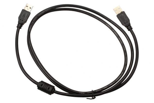 Foto 2 - USB kabel 28AWG+24AWG (samec-samec)