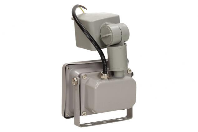 Foto 8 - Úsporný reflektor 10W s čidlem