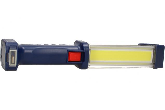 Foto 17 - Pracovní přenosné NABÍJECÍ super ostré světlo Heavy Duty WorkLight ZJ-889-B