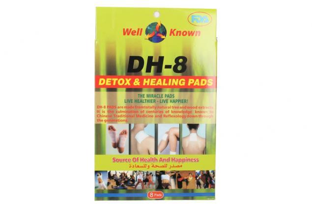 Foto 3 - Detoxikační a léčivé náplasti DH-8