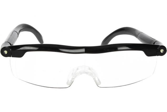 Foto 2 - Zvětšovací brýle Mighty Sight s LED osvětlením