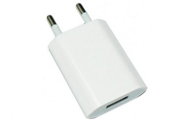 Foto 5 - USB síťová nabíječka