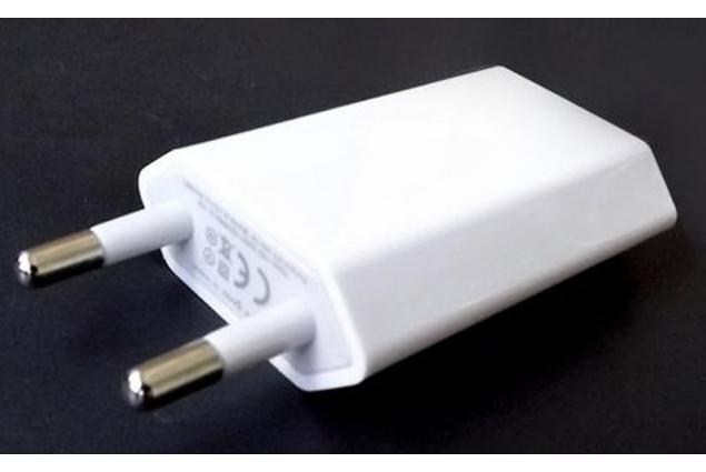 Foto 6 - USB síťová nabíječka