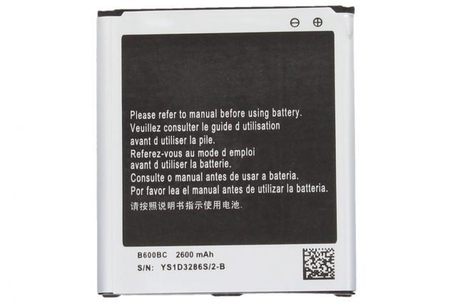 Foto 2 - Baterie pro mobilní telefon Samsung Galaxy S4