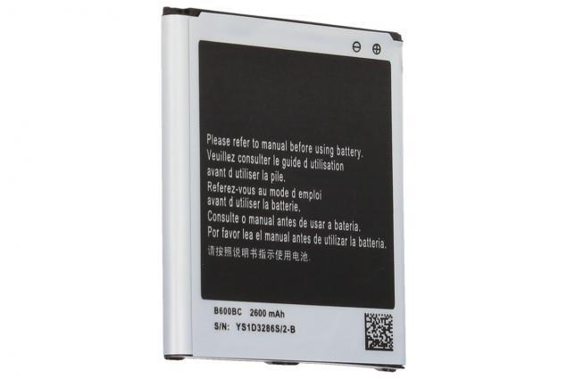 Foto 3 - Baterie pro mobilní telefon Samsung Galaxy S4