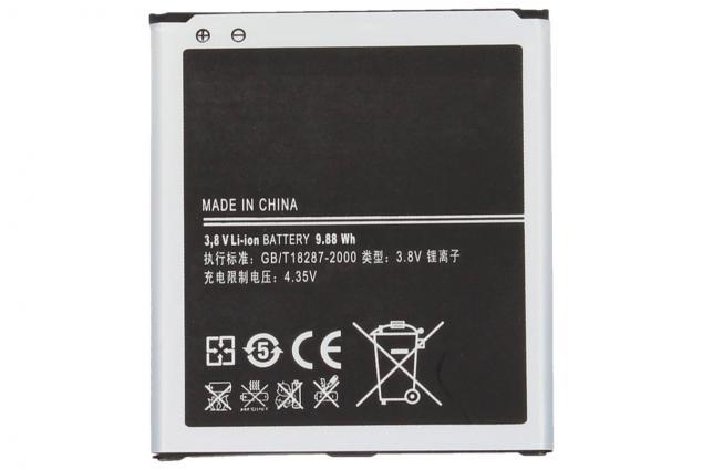 Foto 4 - Baterie pro mobilní telefon Samsung Galaxy S4