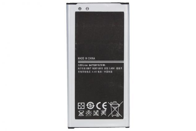 Foto 2 - Baterie pro mobilní telefon Samsung Galaxy S5