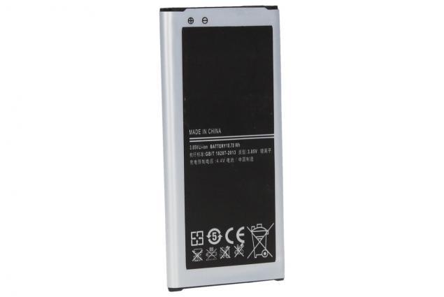 Foto 3 - Baterie pro mobilní telefon Samsung Galaxy S5